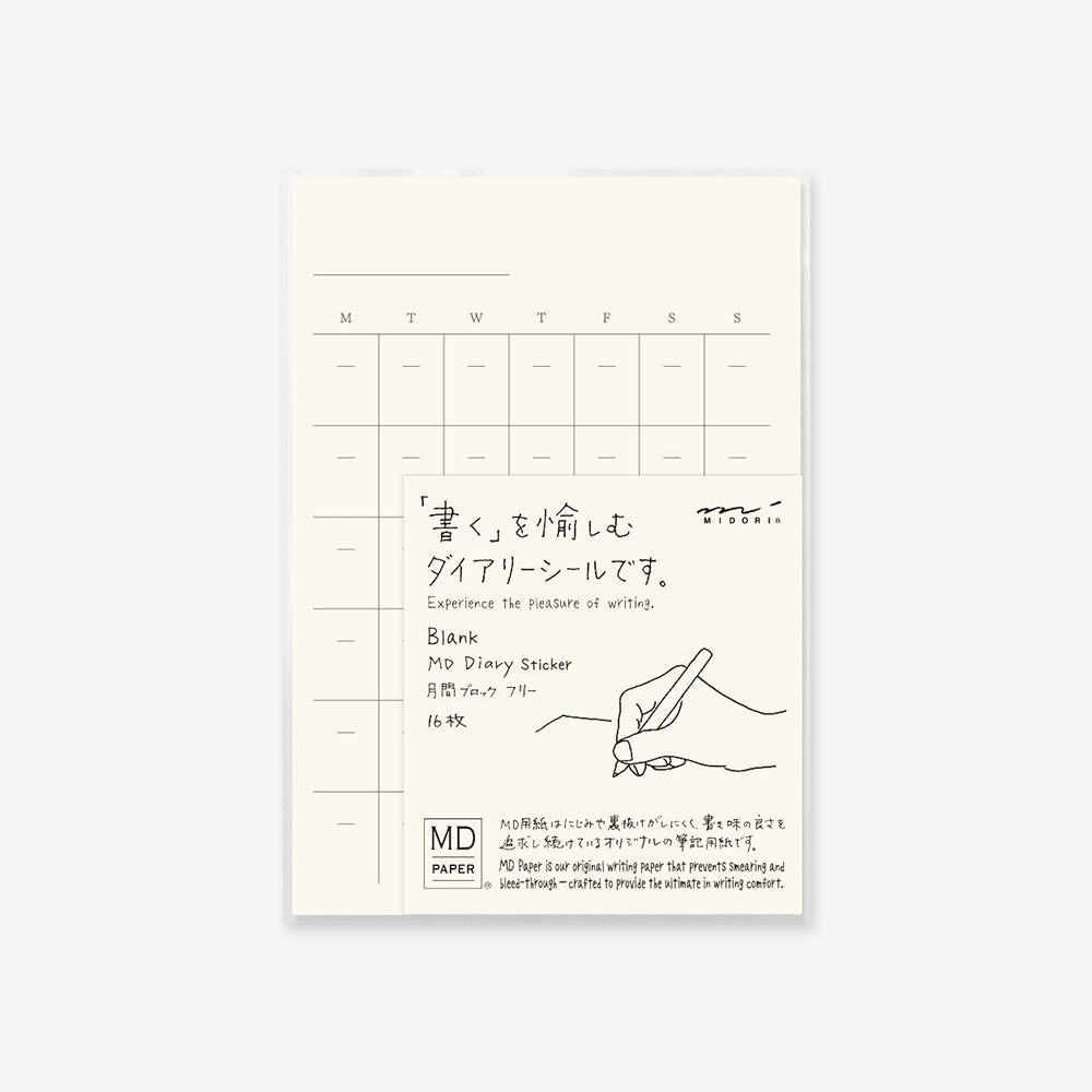 MD Paper - Diary Sticker Free