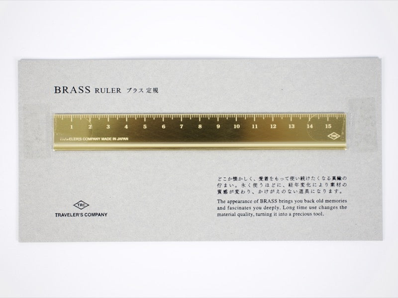 Traveler's Company - Brass Ruler