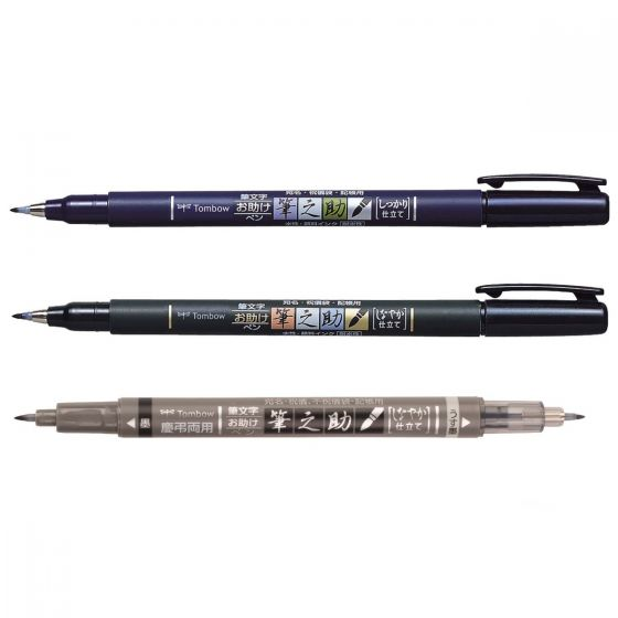 Tombow - Fudenosuke Brush Pen 3-Pack