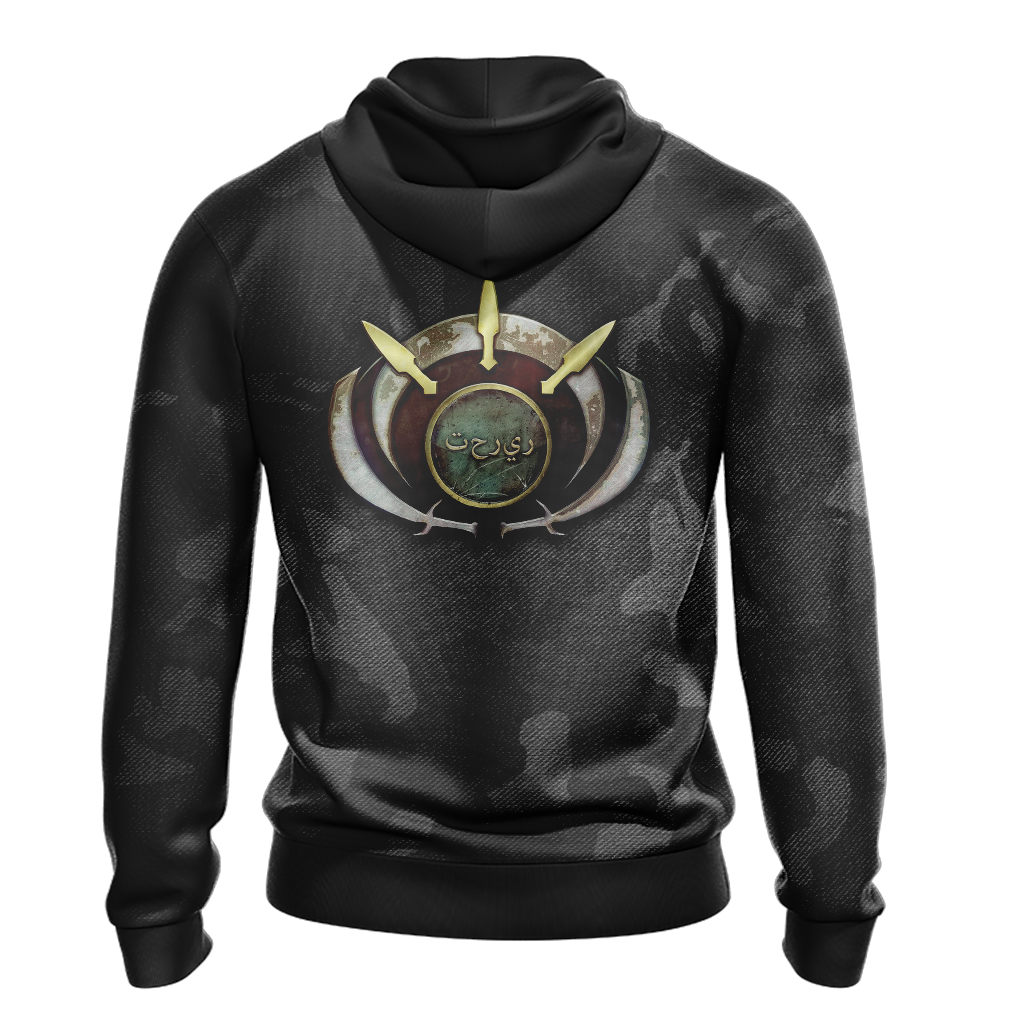 Command & Conquer - Global Liberation Army Unisex Zip Up Hoodie