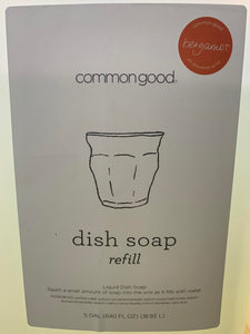 Common Good Dish Soap