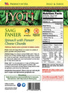 Jyoti Saag Paneer, 10 Ounce (Pack of 6)