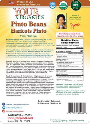 Jyoti Natural Foods Organic Pinto Beans, 10 oz(Pack of 6)