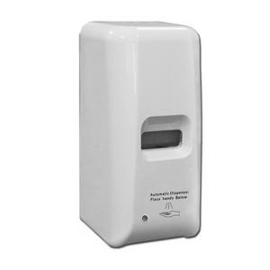 Wall Mount Commercial Soap Dispenser G-FY24 by Giver