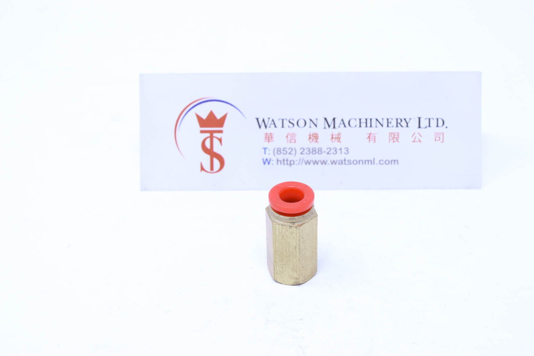 (CTCC-6-01) Watson Pneumatic Fitting Straight Connector Push-In Fitting 4mm to 1/8