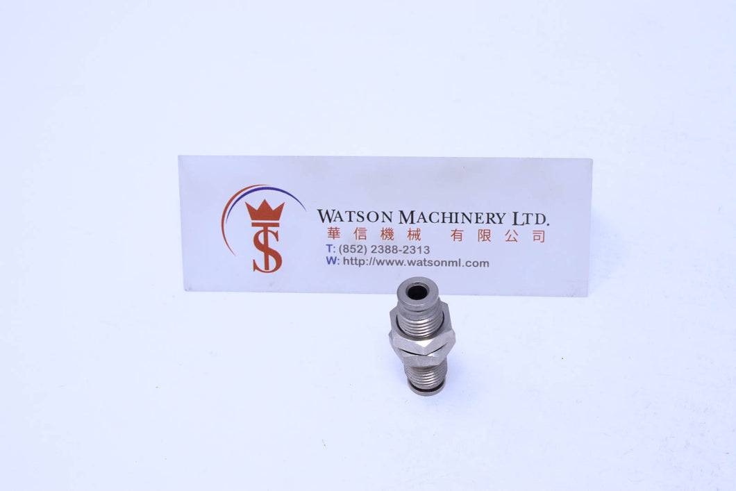 HB330004 4mm Bulkhead Connector Brass Push-In Fitting Bulkhead Connector