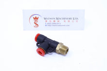 "Load image into Gallery viewer, (CTD-6-02) Watson Pneumatic Fitting Run Tee 6mm to 1/4"" Thread BSP (Made in Taiwan)"