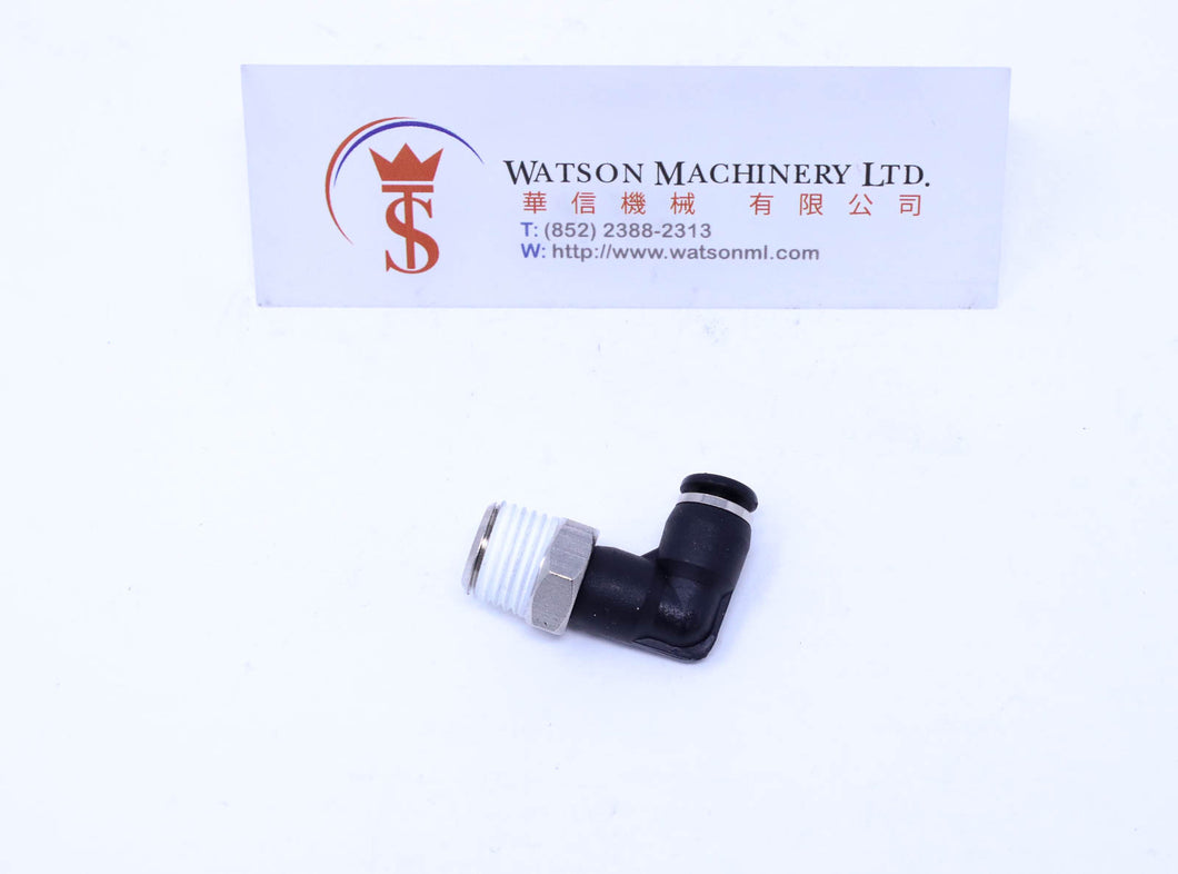 (CTL-4-02) Watson Pneumatic Fitting Elbow Push-In Fitting 4mm to 1/4