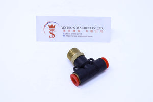 "(CTB-8-03) Watson Pneumatic Fitting Branch Tee 8mm to 3/8"" Thread BSP (Made in Taiwan)"