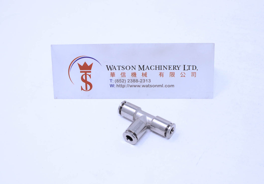 API R230004 (R230404) 4mm Union Branch Tee Push-in Fitting (Nickel Plated Brass) (Made in Italy) - Watson Machinery Hydraulics Pneumatics