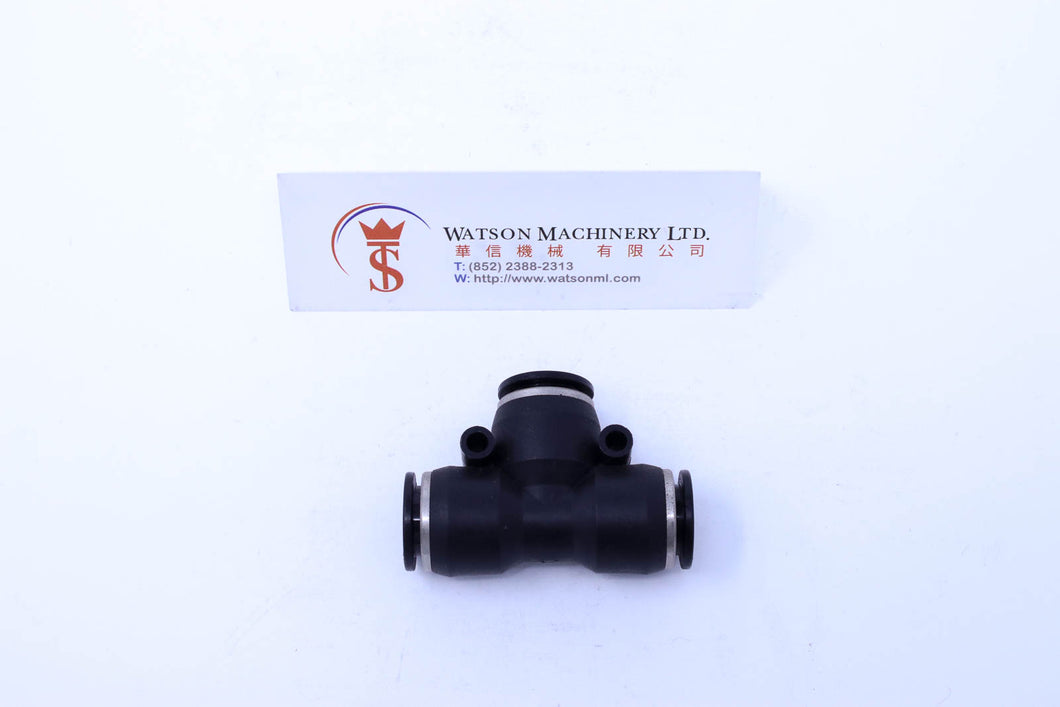 (CTE-12) Watson Pneumatic Fitting Union Branch Tee 12mm (Made in Taiwan)