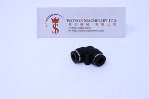 (CTV-6) Watson Pneumatic Fitting Union Elbow 6mm (Made in Taiwan)
