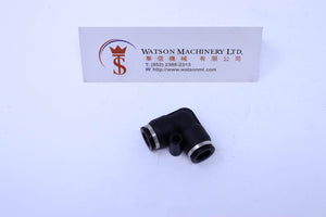 (CTV-8) Watson Pneumatic Fitting Union Elbow 8mm (Made in Taiwan)