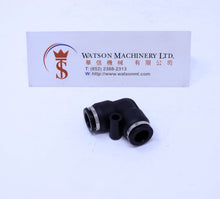 Load image into Gallery viewer, (CTV-10) Watson Pneumatic Fitting Union Elbow 10mm (Made in Taiwan)