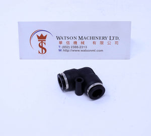 (CTV-10) Watson Pneumatic Fitting Union Elbow 10mm (Made in Taiwan)