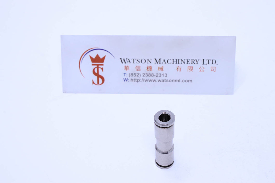 HB190505 5mm to 5mm Union Straight Brass Push-In Fitting Straight Connector
