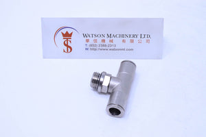 "HB160814 8mm to 1/4"" Central Tee Male Brass Push-In Fitting"