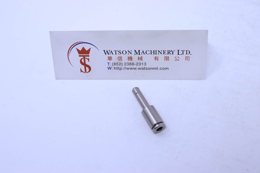 HB240405 4mm to 5mmNickel Plated Brass Reducing Stem