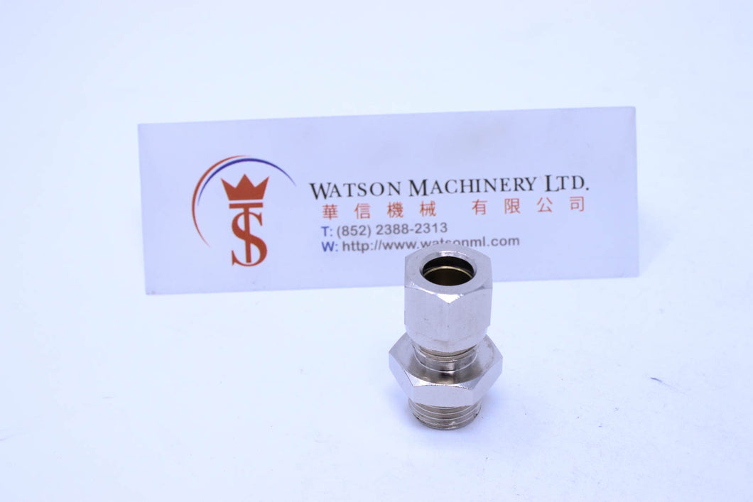 API O120814 Compression Fitting BSP Stud 1/4