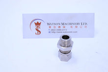 "Load image into Gallery viewer, API O120814 Compression Fitting BSP Stud 1/4"" to 8mm (Nickel Plated Brass) (Made in Italy) - Watson Machinery Hydraulics Pneumatics"