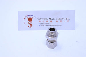 "API O120814 Compression Fitting BSP Stud 1/4"" to 8mm (Nickel Plated Brass) (Made in Italy) - Watson Machinery Hydraulics Pneumatics"