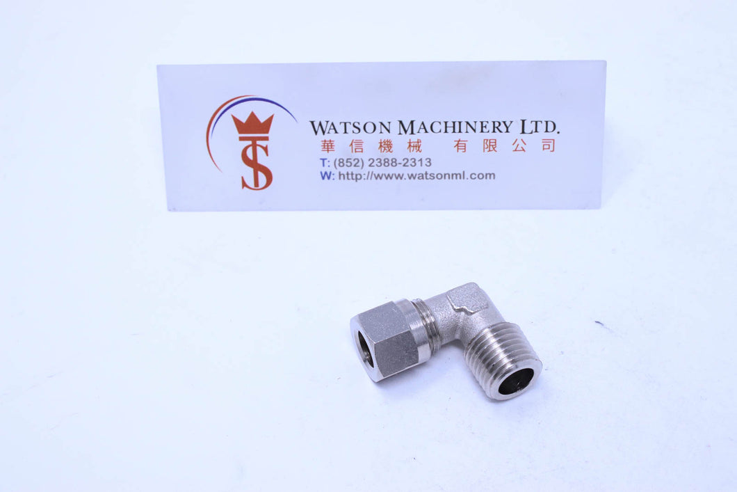 API O160814 Compression Fitting BSPT Elbow 1/4