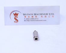 Load image into Gallery viewer, HB0404M5 4mm to M5 Straight Parallel Male Brass Push-In Fitting