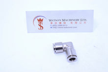 Load image into Gallery viewer, API R180008 (R180808) 8mm Elbow Union Push-in Fitting (Nickel Plated Brass) (Made in Italy) - Watson Machinery Hydraulics Pneumatics