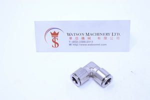 API R180008 (R180808) 8mm Elbow Union Push-in Fitting (Nickel Plated Brass) (Made in Italy) - Watson Machinery Hydraulics Pneumatics