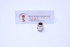 "API R120814 1/4"" to 8mm Push-in Fitting (Nickel Plated Brass) (Made in Italy) - Watson Machinery Hydraulics Pneumatics"