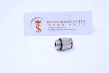"Load image into Gallery viewer, API R120814 1/4"" to 8mm Push-in Fitting (Nickel Plated Brass) (Made in Italy) - Watson Machinery Hydraulics Pneumatics"