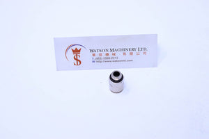 "API R120818 1/8"" to 8mm Push-in Fitting (Nickel Plated Brass) (Made in Italy) - Watson Machinery Hydraulics Pneumatics"