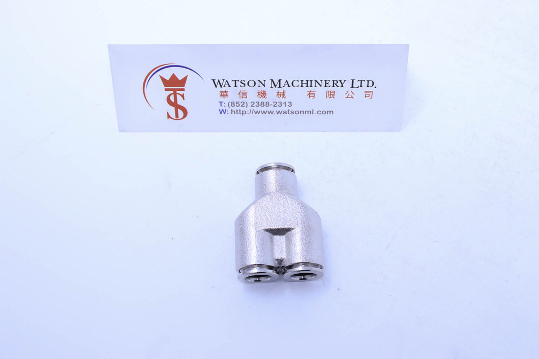 API R510808 Push-in Fitting (Nickel Plated Brass) (Made in Italy) - Watson Machinery Hydraulics Pneumatics
