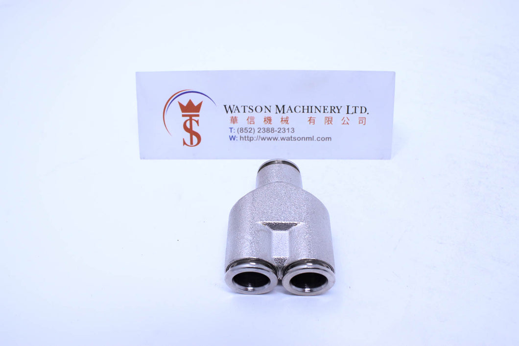 API R511010 Push-in Fitting (Nickel Plated Brass) (Made in Italy) - Watson Machinery Hydraulics Pneumatics