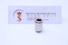 "Load image into Gallery viewer, API R120818 1/8"" to 8mm Push-in Fitting (Nickel Plated Brass) (Made in Italy) - Watson Machinery Hydraulics Pneumatics"