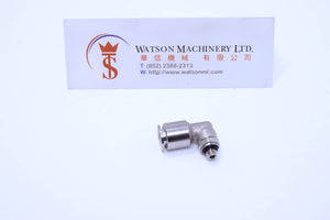 API R4106M5 Elbow to M5 Push-in Fitting (Nickel Plated Brass) (Made in Italy) - Watson Machinery Hydraulics Pneumatics