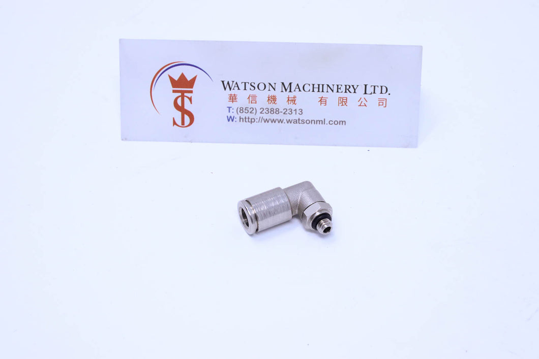 API R410418 Push-in Fitting (Nickel Plated Brass) (Made in Italy) - Watson Machinery Hydraulics Pneumatics