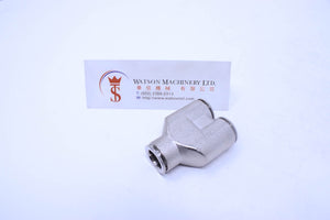API R511212 Push-in Fitting (Nickel Plated Brass) (Made in Italy) - Watson Machinery Hydraulics Pneumatics
