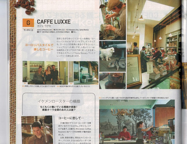 page from Lighthouse Magazine featuring images of Caffe Luxxe
