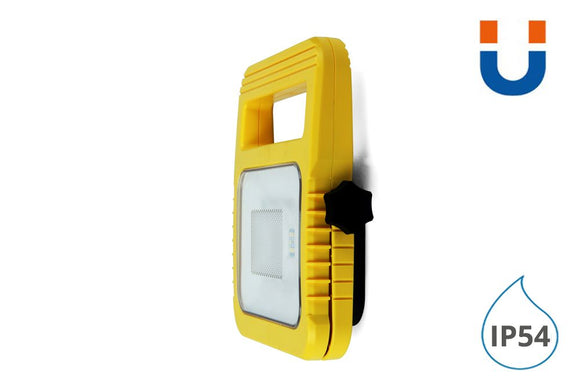 Utin 10W Site Lighting - 5000K - Lutec