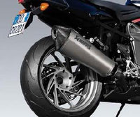 BMW K1300S|K1300R HP Akrapovic Slip-On Exhaust