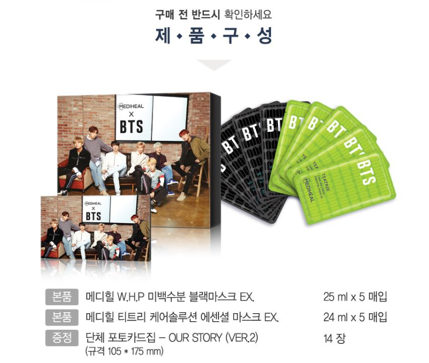 Brightening Care Special SET (10 Sheets+14 Photo)