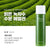 [NATUREREPUBLIC] Pure Greentea Skin Care SET (5 Produits)