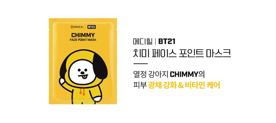 CHIMMY Face Point Mask