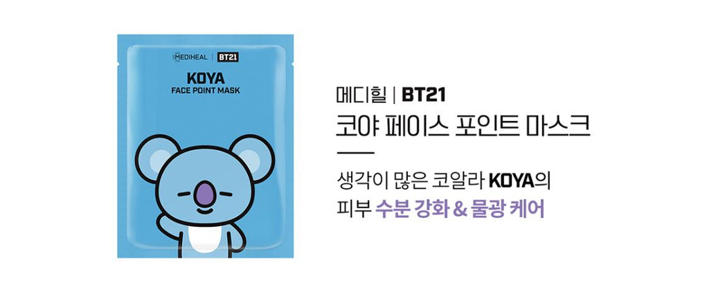 KOYA Face Point Mask