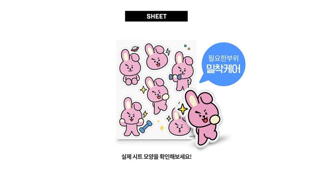 COOKY Face Point Mask