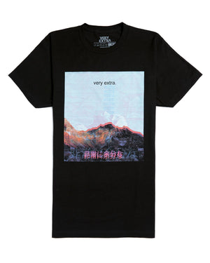 'Shavasana' T-Shirt - Black