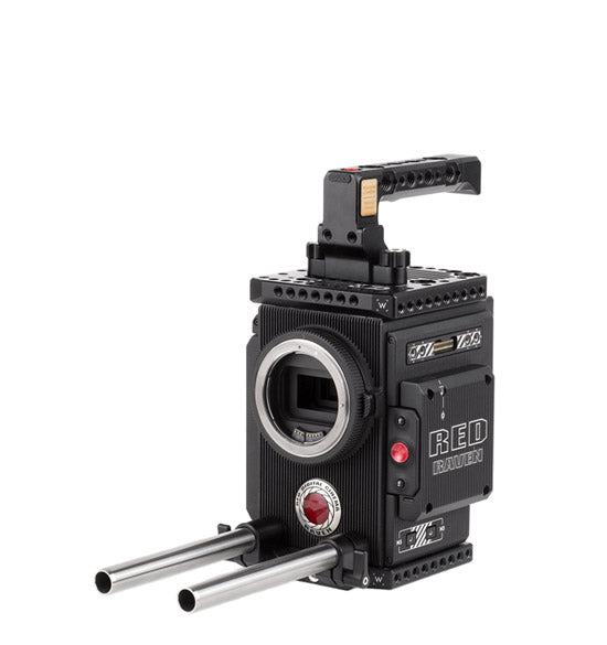 basic red dsmc2 and red weapon camera support package & accessories from wooden camera