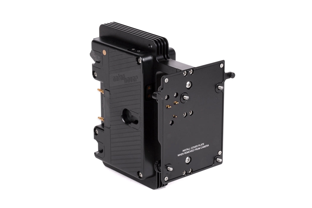 ARRI Alexa LF 24V Sharkfin Battery Bracket (Gold Mount)