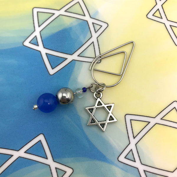Star of David (Silver) Dangle Clip ~ Inspireology Charms ~ Handmade Holiday Planner Accessories